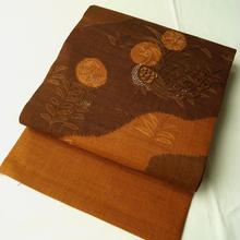 【なごや帯】茶系グラデーション 紬地 染めに刺繍