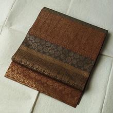 【ふくろ帯】織悦製横段織りふくろ帯