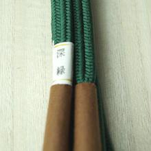 【帯締め】平田紐 冠組帯締め 深緑