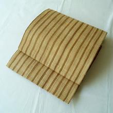 【なごや帯】厚司織 アトゥシ 縞文 松葉仕立て 八寸かがり