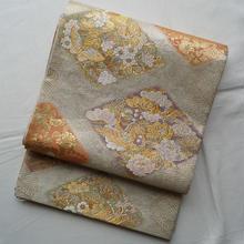 【ふくろ帯】菱文吉祥柄袋帯