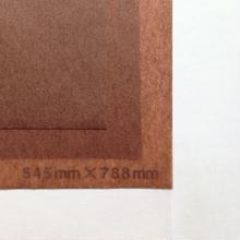 ブラウン 14g   545mm × 394mm  200枚