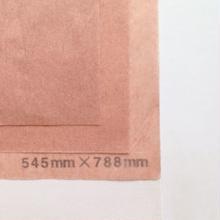 ココア 14g    545mm × 394mm  200枚