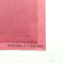 ボルドー 14g  545mm × 788mm 400枚