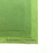 オリーブ 14g  272mm × 394mm  1600枚