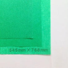 ダークグリーン 14g 545mm × 394mm  800枚