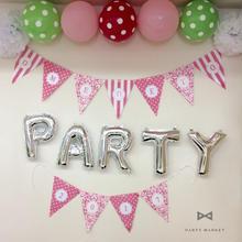 【PMオリジナルセット】セットでお得!卒園パーティー装飾13点セット