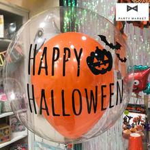 ぷかぷか浮かぶ♪【PMオリジナル】Happy Halloweenバルーン/クリア400mmサイズ/ヘリウムガス入り