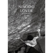 NIYODO LOVER Bouldering Guide 02