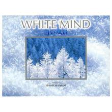 ポストカード12枚組「白い風景」
