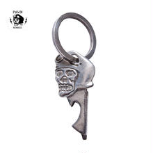 SKULL RACER KEY HOLDER メッキ