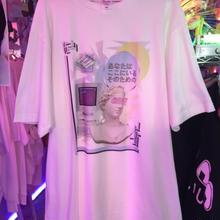 インターネットコラージュBIGTシャツ/pauline marx