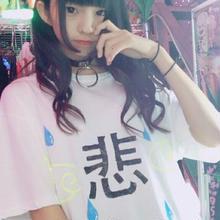 天使の羽根 悲 BIGTシャツ/魔法都市東京×シンセカイ