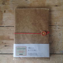 AC-33竹紙ノートA5格子