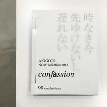 Confassion / Aki Goto (後藤 輝)