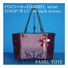 PANEL TOTE  P063+WINE ENAMEL