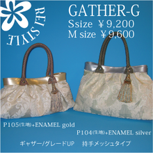 GATHER-Gtype/Msize-P104