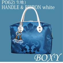 BOXY P062