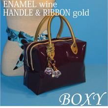 BOXY wine ENAMEL