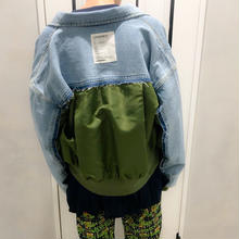 blouson combi denim jacket (kahaki)