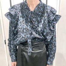 frill leopard shirt (blue)