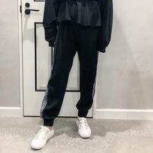 pearl × chain sneaker (white)