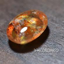 酸化鉄入り水晶(アイアンオキサイドinnクォーツ) - ブラジル産