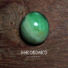翡翠 (糸魚川産 ) n-008