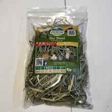 【4周年感謝祭限定】Oxbow  牧草サンプル