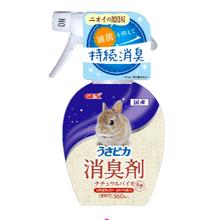 GEX  うさピカ 消臭剤 ナチュラルバイオ(本体)