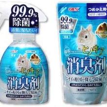 【Sale】<在庫限り!>ヒノキア 消臭剤 ( 無香タイプ) 詰替パック