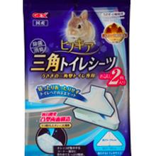GEX ヒノキア 三角トイレシーツ(お試し2枚)