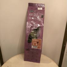カワイ 桑の葉(紫袋)