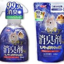 ヒノキア 消臭剤(ヒノキの香り)  詰替パック