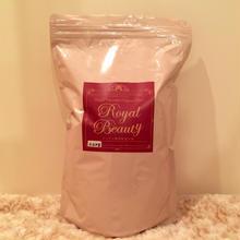 【RCオリジナル】砂浴び砂「Royal Beauty」2.2kg<お徳用詰替用パック >