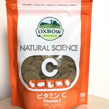 OXBOW ビタミンC