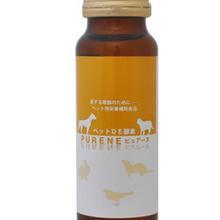 ペットDE酵素 50ml(小動物用栄養食品)