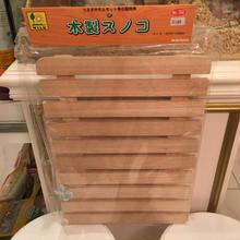 サンコー 木製すのこ