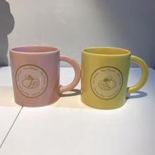 【RCオリジナル】<スタッフ愛用>RCオリジナルマグカップ