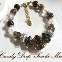 Candy Drop Smoke Mix(キャンディードロップスモークミックス)