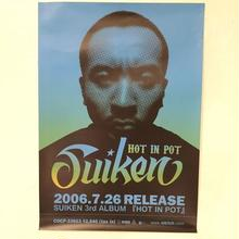 "【ラス1】SUIKEN ""HOT IN POT"" poster"