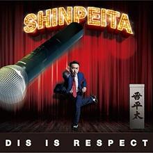 """【残り僅か】晋平太 """"DIS IS RESPECT"""" CD ALBUM (サイン付き)"""