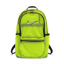 【残り僅か】NIKE Blasilia Daypack (Light Yellow)