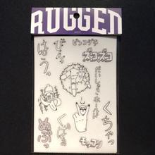 """RUGGED×フダ画伯 """"くちゃくちゃ"""" sticker"""