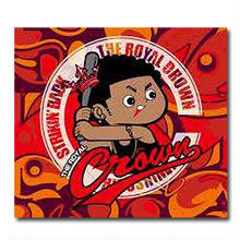 THE ROYAL CROWN 『 Strikin Back』CD(5曲入)