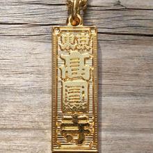 RUGGED ''東京高円寺'' 千社札 necklace