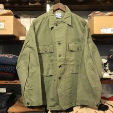 "RUGGED on Vintage ""POLO SMOKE"" military shirt (M)①"