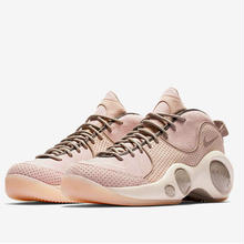 【残り僅か】NIKELAB AIR ZOOM FLIGHT 95 (PEARL PINK)