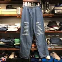 "RUGGED on vintage ""SAT/IND"" easy denim (M) ④"