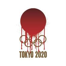 "visualreports ""TOKYO2020"" poster"